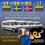 Norvegijos Ekspresas